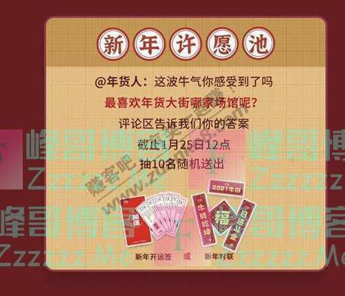 李宁官方旗舰店李宁年货节!牛转乾坤,好运加身!(1月25日截止)