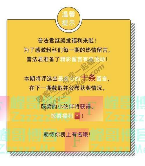 """南海普法为父奔丧请假8天遭辞退,法院判决""""引起舒适""""!(截止不详)"""