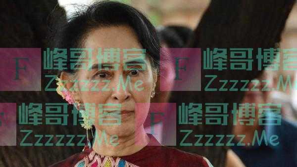 缅甸政府大清洗开始!35个重磅部门全部换人,军方出手不留情