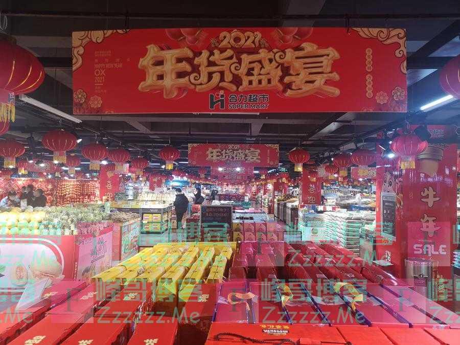春节前总书记进超市传递民生关切