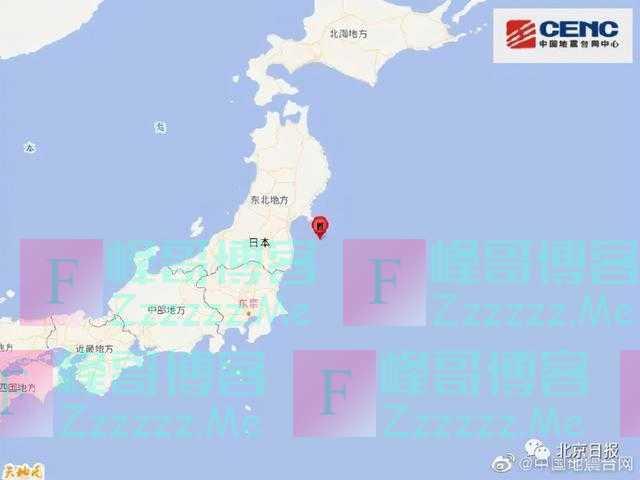 日本深夜突发7.3级强震,现场画面惊人!超百人受伤