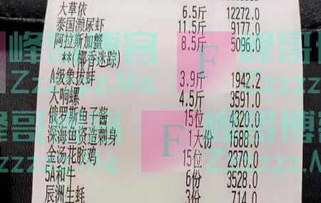 天价账单曝光:一顿饭吃掉32万,光服务费就要3万