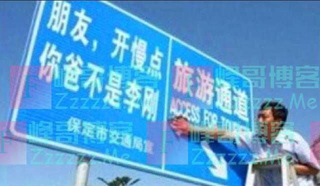 """""""我爸是李刚""""的李启铭:出狱后重返社会,父亲拒见面企业不敢要"""
