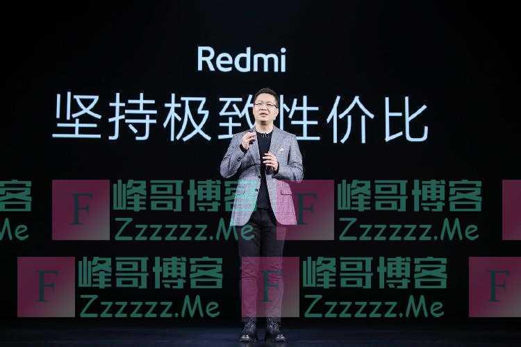 2021旗舰焊门员Redmi K40系列发布 全系升级售价仅1999元起