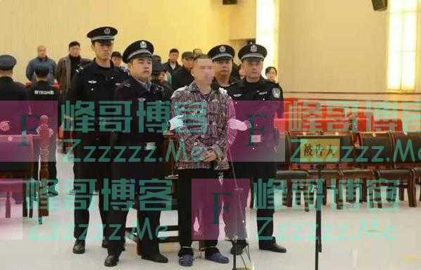 江西刺死女儿9岁男同桌罪犯已被执行死刑