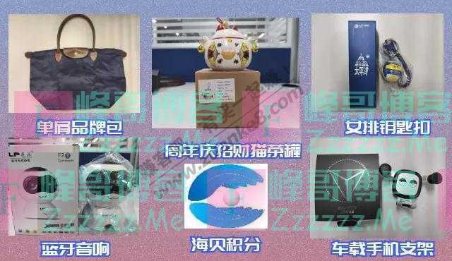 太平洋产险四川分公司3.15教育宣传周   消保知识大作战(截止3月21日)