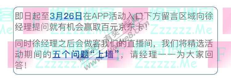 大成基金投资有疑惑?提问大成首席权益投资官徐彦赢好礼(3月26日截止)