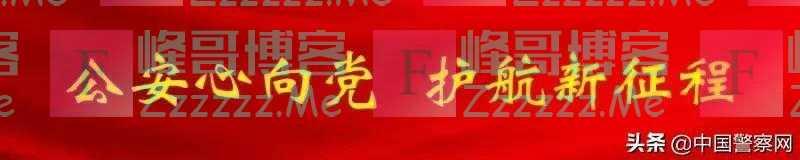 中国人民警察警礼服正式列装:全新设计 四季通用