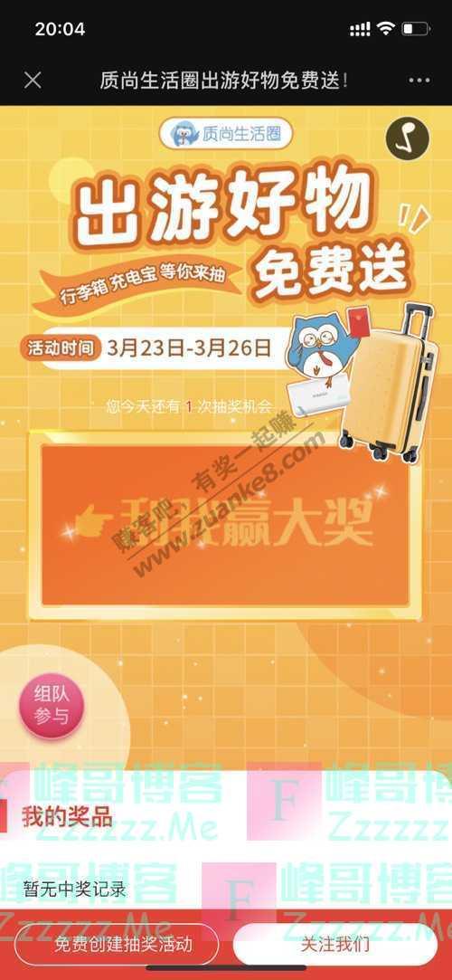 """质尚生活圈吃大棚种的""""反季""""果蔬,对身体有害吗?(3月26日截止)"""