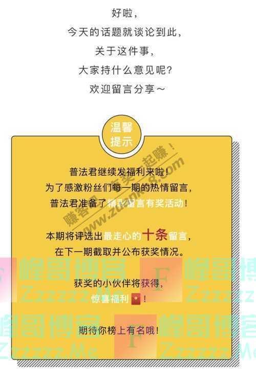 南海普法地方官宣强吻搂抱新娘伴娘涉违法!(截止不详)