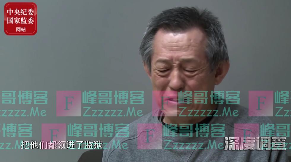 """覆灭的徐氏""""黑金""""家族:暴力敛财百亿 六兄妹""""政商黑""""三界通吃"""