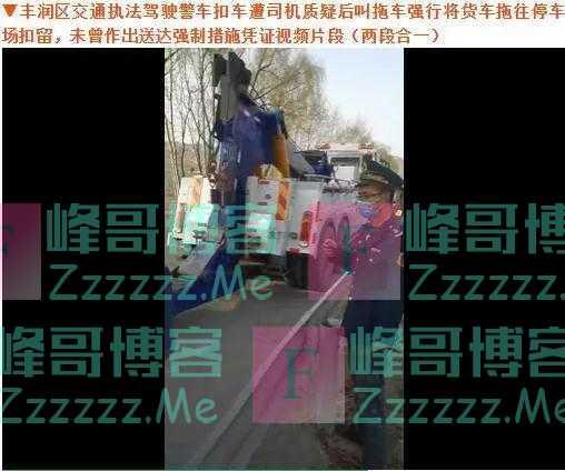 货车司机被罚2000元服毒自杀,家属、同行发声披露更多内幕
