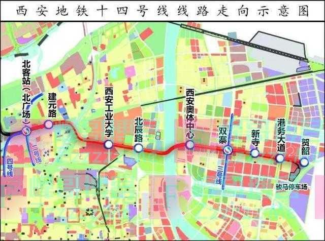 陕西科大和西安工大就相关地铁站点命名仍未达成一致