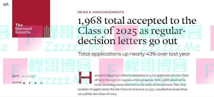 美国8所常青藤盟校发榜,创录取新低,杭州这群学生的申请录取率却100%