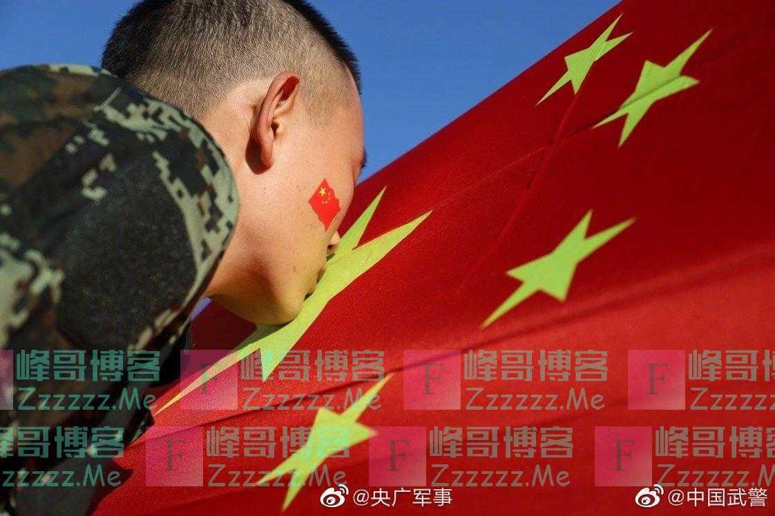 中国武警,生日快乐!