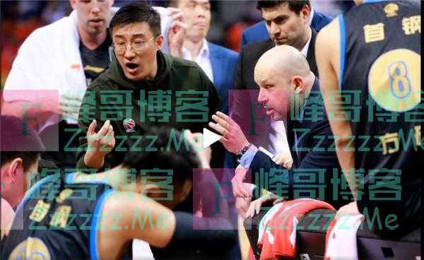 """告别职业赛场拿起青训""""教鞭"""",中国篮球第一翻译为何走上了创业路?"""