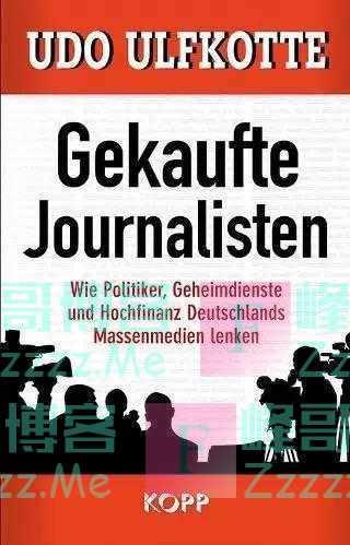 德国记者:许多西方媒体是美国CIA傀儡