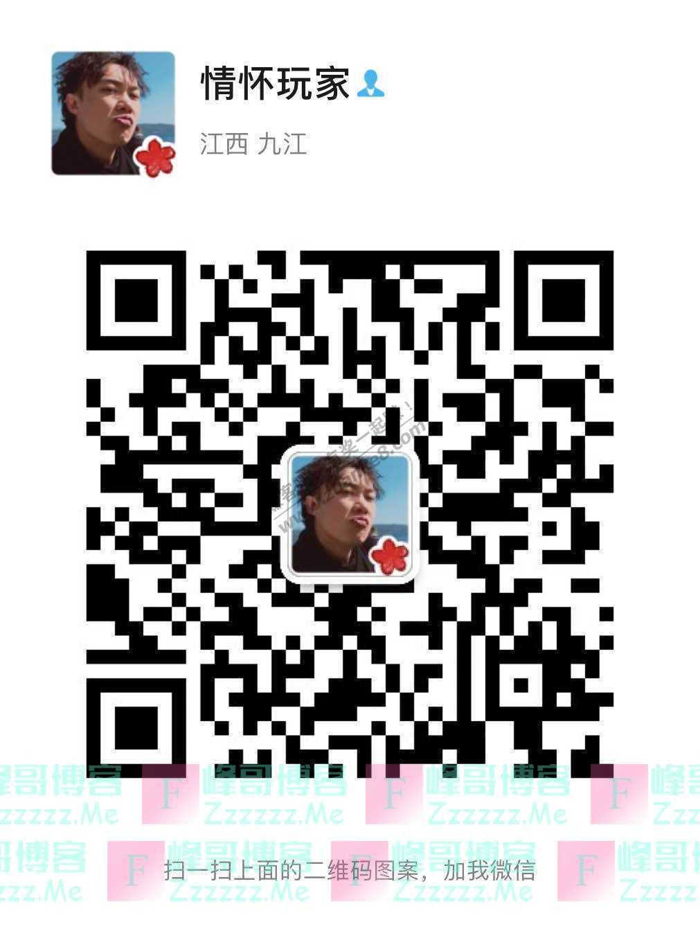 京东学生用户找我来拿钱