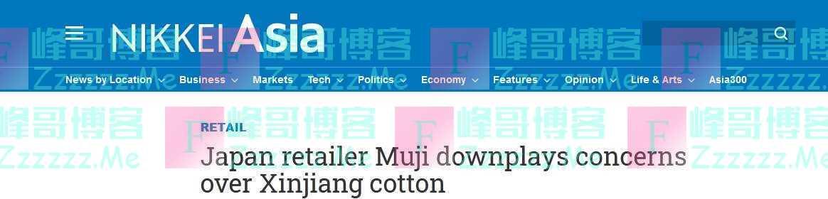 最新!无印良品母公司就新疆棉事件发声,社长还说出一个在中国市场的希望
