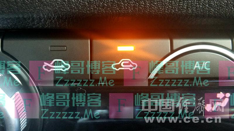 你需要知道的汽车空调内外循环使用技巧