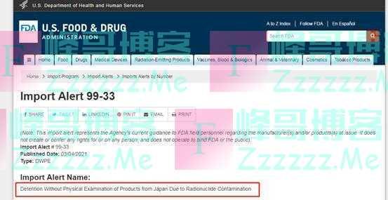 说一套做一套?美国表面上支持日本排废水,其实早已对日本产品进口严加监管
