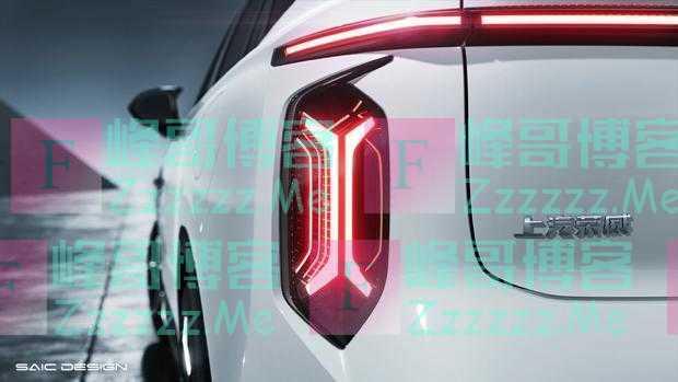 荣威鲸整车图首次曝光 将于上海车展全球首发亮相