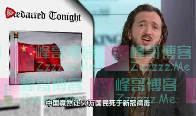 """""""该死!该死!这都不是中国,是美国!"""""""