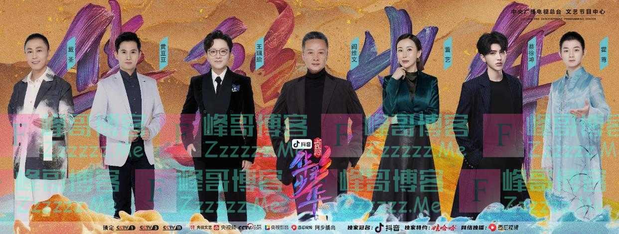 《上线吧!华彩少年》中国风获赞 十二位少年上线