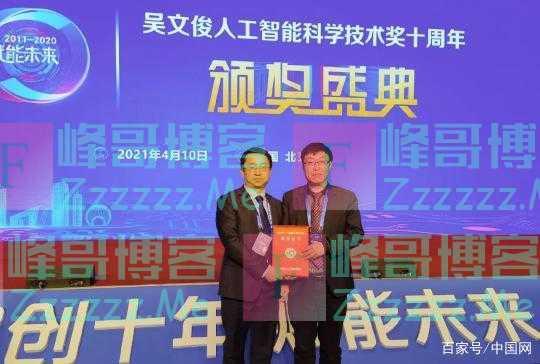 科大讯飞获中国智能科技最高奖,讯飞学习机让因材施教照进现实