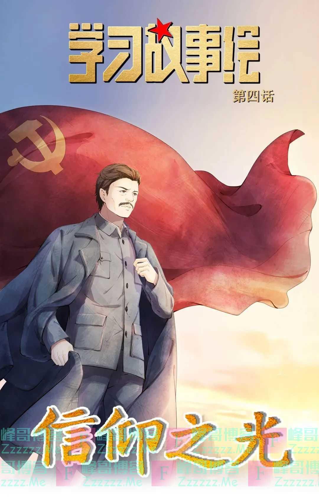 今日之中国,已经如他所愿