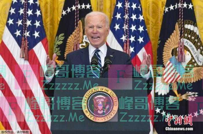 任内首次外访!美总统拜登将赴这两国,参加重要峰会