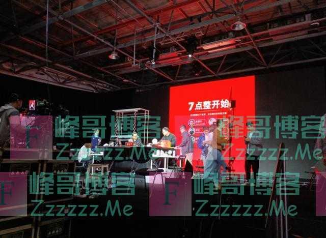罗永浩从北京搬到杭州滨江互联网小镇了,带400人直播团队!