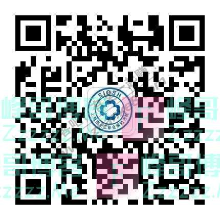 上海市化工职业病防治院2021年上海市化工职业病防治院知识竞赛(5月8日截止)
