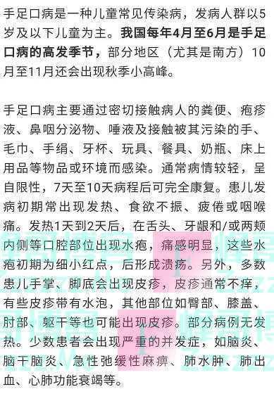 中国疾控中心发布重要提示