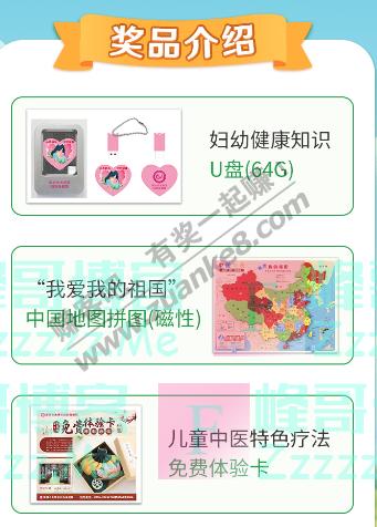 深圳市光明区妇幼保健院【有奖答题】0-6岁儿童健康管理(截止5月7日)