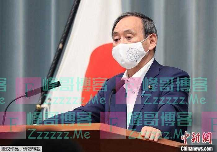菅义伟政府上台后首次迎国政选举 自民党全部告负