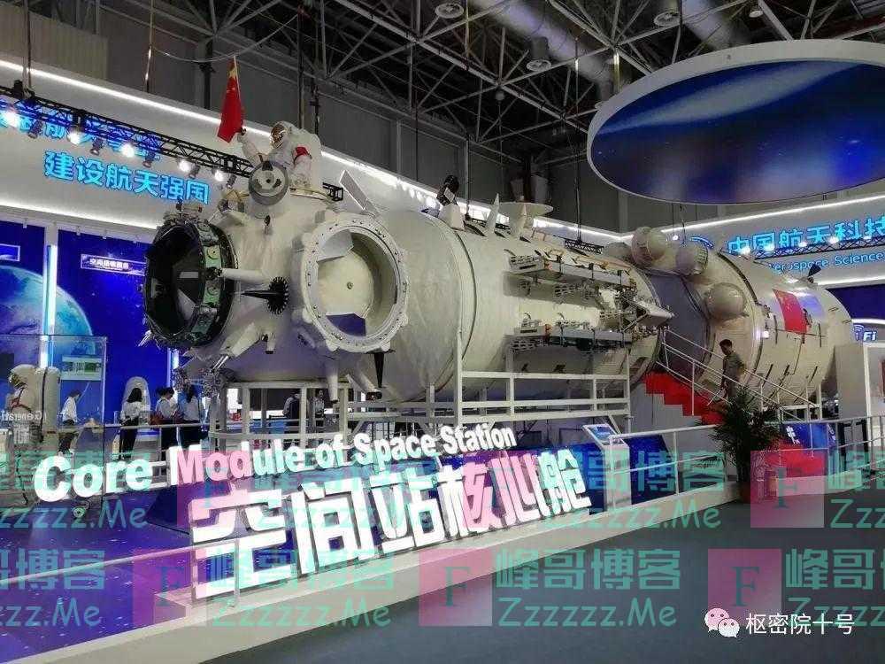 """""""中国的空间站,能比国际的空间站更强吗?"""""""