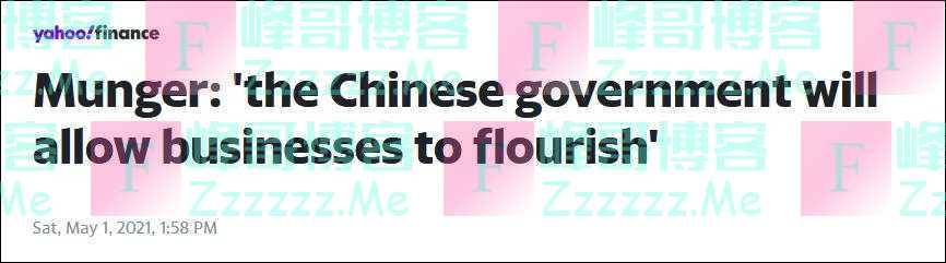 """""""世所罕见,要向中国表达敬意"""""""