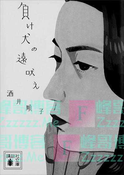 """文艺视角:""""独身""""与""""不婚""""的日本人"""