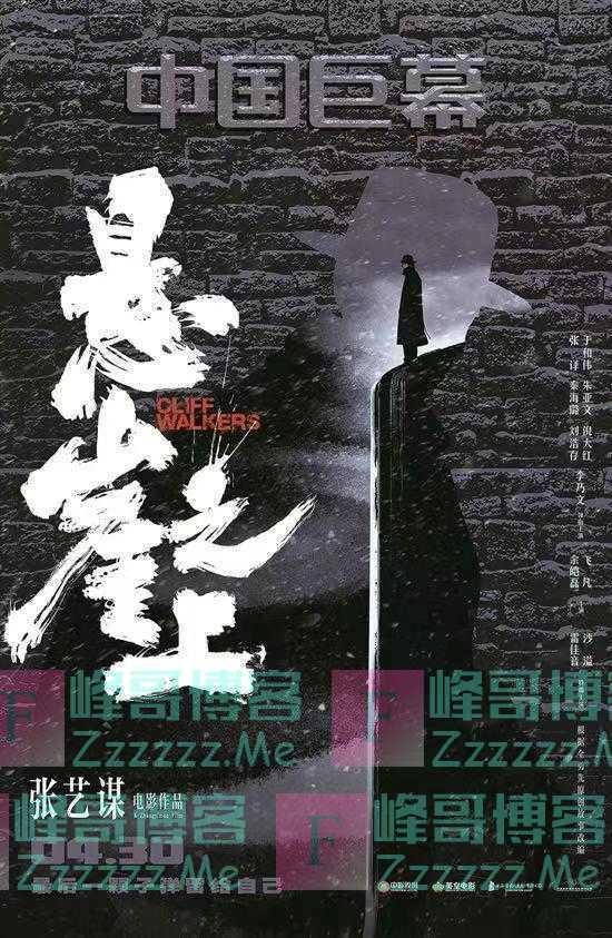 """""""最强五一档""""复盘:重现春节档剧情"""
