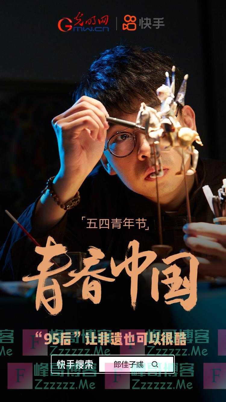 五四青年节丨青春中国