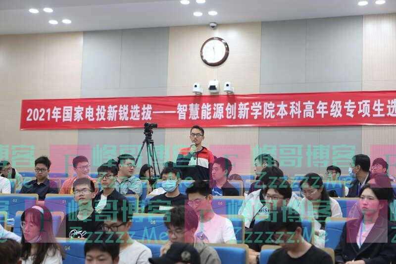 """还没毕业""""工作""""先到,国电投定向预约上海交大20余个专业大三学生"""