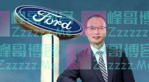 杨嵩助力福特触底反弹,打造锐际产品力