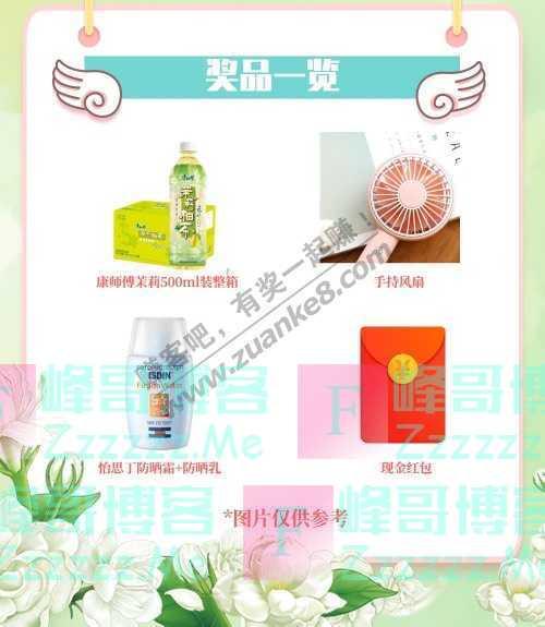 微动e族悦享安徽520红包福利   传递甜蜜,浪漫告白(5月23日截止)