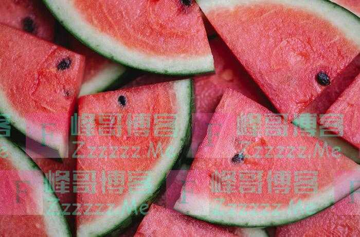 夏日炎炎吃西瓜:西瓜对健康居然有这么多好处!