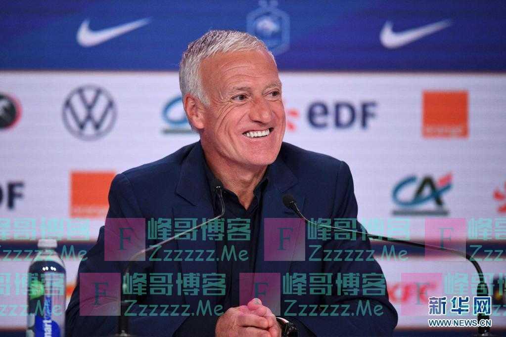 法国队召开新闻发布会介绍2020欧锦赛大名单