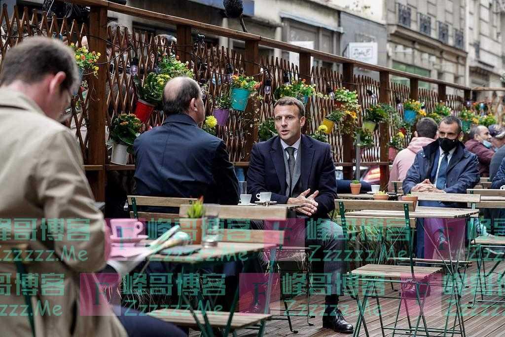 法国进入解封第二阶段 法总统总理现身户外咖啡馆