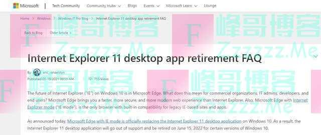一个时代的终结!微软宣布淘汰IE浏览器……网友:爷青结,但还有一个问题