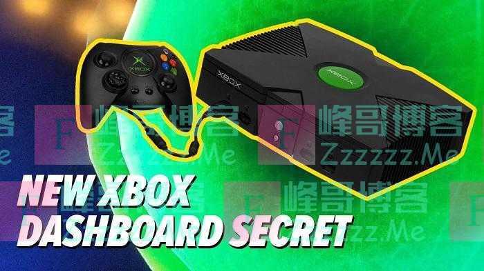 微软初代Xbox主机上存在一个隐藏了长达20年的彩蛋