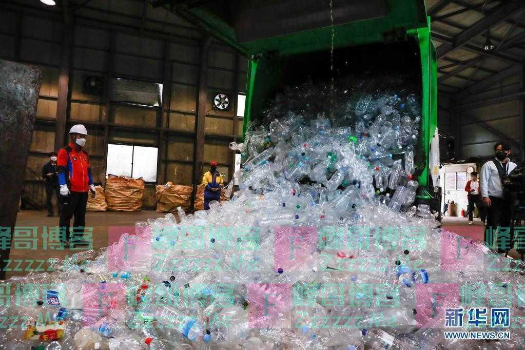 探访韩国塑料瓶回收利用产业